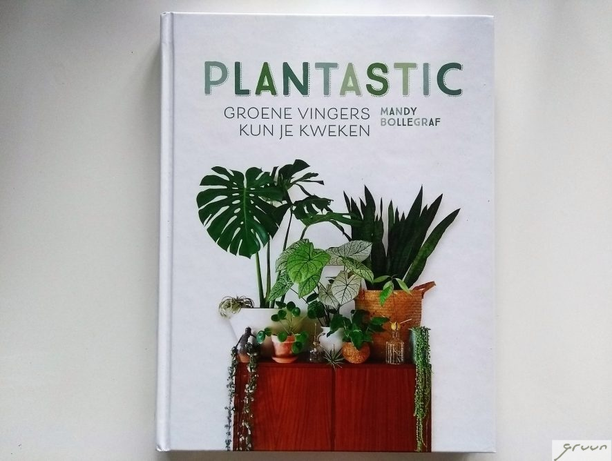 plantastic cover